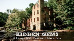 Sweetwater Creek GSP hidden gems